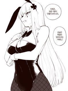 [소녀전선 만화]바니걸 흥국이 : 네이버 블로그 Manga Anime, Anime Girl Hot, Anime Wallpaper Live, Funny Times, Girls Frontline, Darling In The Franxx, Kawaii Girl, Character Design Inspiration, Art Sketches