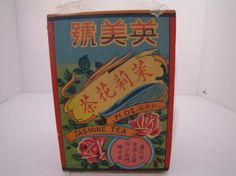 Vintage Tea From Ying Mee Tee Co. by A2Zfinds on Etsy