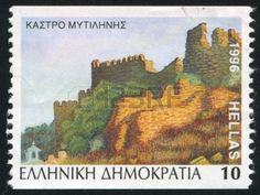Picture of GREECE - CIRCA stamp printed by Greece, shows Mytilene, circa 1996 stock photo, images and stock photography. Greek Castle, Ex Yougoslavie, Greece Pictures, Art Tutor, Stamp Printing, Advertising Photography, Sea Birds, Old Paper, Stamp Collecting
