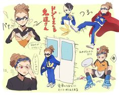 Jude Sharp, Inazuma Eleven Go, Best Series, Boy Art, Manga, Cute, Fandoms, Seasons, Anime Guys