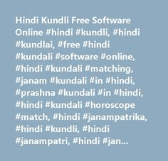 Kundli match making software download full version