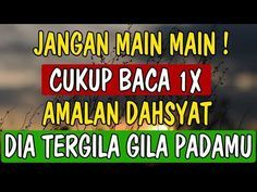 Hijrah Islam, Doa Islam, Prayer Verses, Islamic Dua, Prayers, Funny Memes, Youtube, Mantra, Ariel