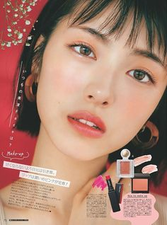 beautiful makeup looks Korean Makeup Look, Asian Eye Makeup, Asian Makeup Natural, Asian Beauty, Asian Makeup Looks, Natural Beauty, Makeup Inspo, Makeup Inspiration, Everyday Makeup Tutorials