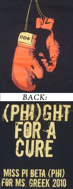 PHIght for literacy! Good Philanthropy shirt