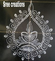 Explore latest easy rangoli design image ideas collection for Diwali. Here are amazing simple rangoli designs to decorate your home this festive season. Indian Rangoli Designs, Rangoli Designs Latest, Rangoli Border Designs, Rangoli Designs With Dots, Rangoli Designs Images, Beautiful Rangoli Designs, Latest Rangoli, Rangoli Borders, Rangoli Patterns