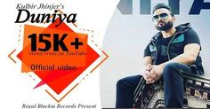 Duniya Lyrics Mp4 Download Free Punjabi Download in Your iPhone And Android Mobile Full Hd Video And High Quality Sound. Latest Punjabi Song Duniya Lyrics Song Video Download By Kulbir Jhinjer Punjabi Singer. We Have All Size of Lyrical Video Songs Like 480p Video, 720p Video & 1080p Video Download. Wellmp4Songs Have Song Lyrics And ... The post Duniya Lyrics Mp4 Download Free Punjabi Lyrical Song by Kulbir Jhinjer 2020 appeared first on Well Mp4 Songs. Full Hd Video, Music Labels, Song Lyrics, Android, Singer, Iphone, Free, Music Lyrics, Lyrics