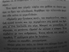 Α.Π. Drunk Quotes, Drinking Quotes, Literature, Greek, Poetry, Books, Photography, Literatura, Libros