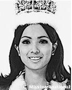 Miss International 1970: Philippines - Aurora Pijuan