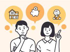Outline Illustration, Japanese Illustration, Simple Illustration, Portrait Illustration, Character Illustration, Simple Character, Character Design, Human Sketch, Simple Doodles
