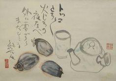 Nakagawa Kigen 中川紀元 (1892-1972), Dried Persimmons and Tea.