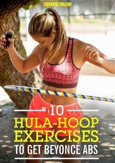 These exercises, all performed with hula hoops, are supposed to strengthen the core.