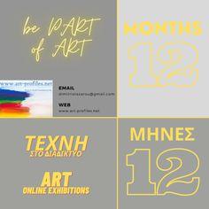 12 MONTHS – ARTonline | Τέχνη στο Διαδίκτυο στην πολιτιστική ιστοσελίδα art-profiles.net | My Review Artwork, Work Of Art, Auguste Rodin Artwork, Artworks, Illustrators