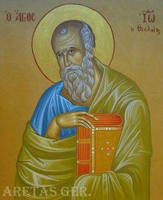 Άγ. Ιωάννης ο θεολόγος