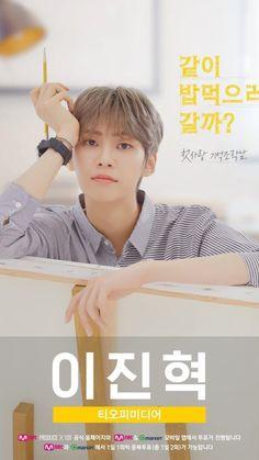 Kpop, Produce 101, Mingyu, Baekhyun, Marketing, Survival