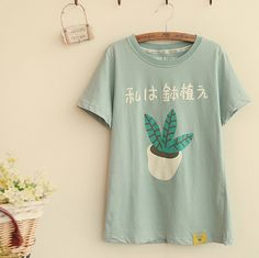 Cute Potted Plant T Shirt Japanese