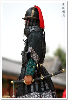 Plate and mail armour, Joseon period.
