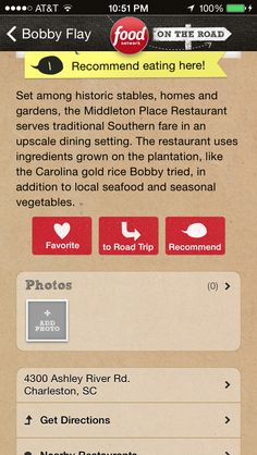 Source: Food Network On the Road app