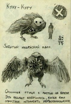 A huge bird with a mouth on his belly . The monster was enraged when he stopped to make a sacrifice Magic Creatures, Mythical Creatures Art, Mythological Creatures, Weird Creatures, Creature Concept Art, Creature Design, Arte Horror, Horror Art, Dessin Old School