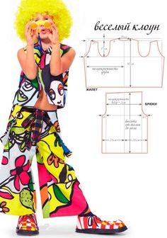 Карнавальный костюм веселого клоуна. Clown costume