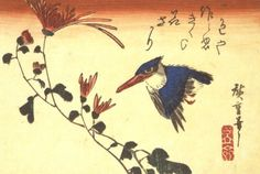 Utagawa HiroshigeJapanese, 1797-1858Kingfisher and Chrysanthemums (Kiku ni kawasemi), 1830'sPolychrome wood block print /RISD Museum