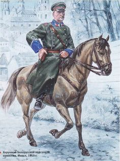 White Russian officer during the Civil War
