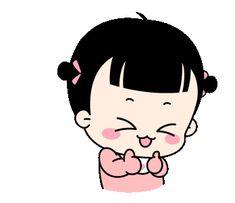 NARA'S HAPPY LIFE Cute Cartoon Images, Cute Love Cartoons, Cute Wallpaper Backgrounds, Cute Wallpapers, Cute Love Gif, Cute Couple Art, Chibi Girl, Japanese Cartoon, Couple Cartoon