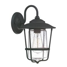 Contemporary Seeded Glass Wall Lantern - Small