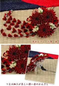hair ornament Flower Crafts, Diy Flowers, Fabric Flowers, Japanese Ornaments, Japanese Hairstyle, Kanzashi Flowers, Hair Ornaments, Swag Nails, Fascinator