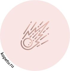 Light pink icons by @kopetu (www.kopetu.ru) - Google Drive Anime Scenery Wallpaper, Wallpaper App, Pink Camera, Music Flower, Cute App, Beauty Background, Insta Icon, Blog Layout, App Covers