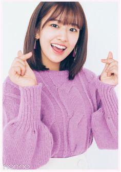 (Credits to the real owner/s) Kpop Girl Groups, Kpop Girls, Magazine Japan, Kpop Hair, Yu Jin, Japanese Girl Group, Korean Artist, Kim Min, Korea Fashion