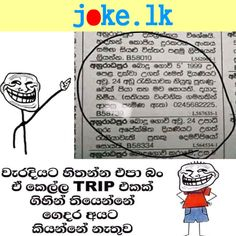 Best marriage joke ever - Sinhala Funny Jokes Marriage Jokes, Good Marriage, Best Funny Jokes, Funny Quotes, Facebook Jokes, Jokes Photos, Comedy, Fiction, Funny Pictures