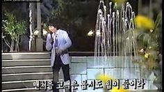 송창식 - YouTube