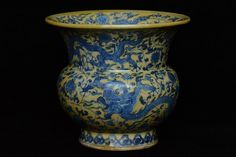 Chinese Ming Dragon Jar Zhengde Mark & Period 5 3/4 x 5 1/2 x 5 in.