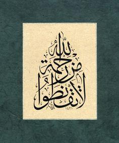 Traditional Arabic and Islamic Calligraphy by Soraya Syed