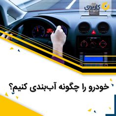 Car, Automobile, Autos, Cars