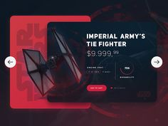 Star Wars /  TIE Fighter UI