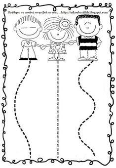 Emotions Preschool, Preschool Writing, Numbers Preschool, Preschool Learning Activities, Free Preschool, Fun Learning, Printable Preschool Worksheets, Kindergarten Math Worksheets, Friendship Theme