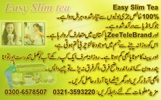 Are you looking to lose weight and have heard about the incredible weight loss results from Chinese Slimming Tea? re is now an easy way for you to get high quality green diet tea at home.  Green tea can help you lose weight and boost your energy; and you make it at home.