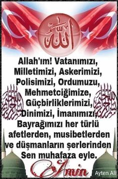 Allah Islam, Discover Yourself, Messages, Iman, Serum, Istanbul, Connect, People, Good Morning Love