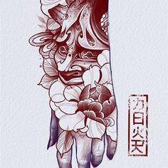 Red Ink Tattoos, Asian Tattoos, Back Tattoos, Future Tattoos, Hanya Tattoo, C Tattoo, Tattoo Script, Japanese Hand Tattoos, Japanese Tattoo Designs