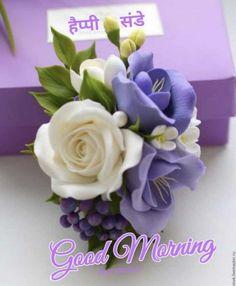 Frosting Flowers, Fondant Flowers, Sugar Flowers, Fake Flowers, Silk Flowers, Clay Crafts, Diy And Crafts, Gum Paste Flowers, Beautiful Rose Flowers