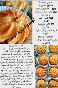 Four, Cantaloupe, Pineapple, Muffin, Breakfast, Honey, Sweet Recipes, Food Recipes, Tutorial Sewing