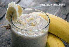 Μπανάνα milkshake - Dairy-Free