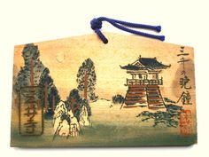 Japanese shrine wood plaque Mii-dera Temple by VintageFromJapan