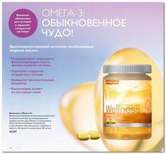 диетолог антонина