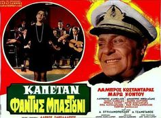 Cinema Posters, Horror Movies, Captain Hat, Baseball Cards, Sports, Greece, Bright, Photos, Film Posters