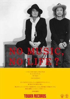 チバユウスケ×中村達也 - NO MUSIC NO LIFE. - TOWER RECORDS ONLINE