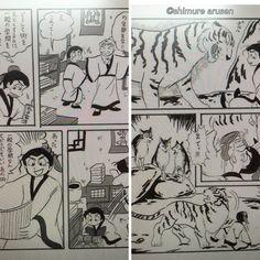 """史群アル仙@2/27「アオキヒビハ。」 on Twitter: """"小学5年生〜6年生の頃に描いた漫画がパソコンの中にデータ化されていました。懐かしい!初めて漫画原稿用紙に漫画を描いた作品です。 https://t.co/Pxil1rqTNf"""""""
