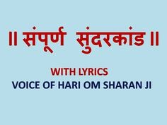 Sundarkand full, voice of Hari Om Sharan ji - YouTube