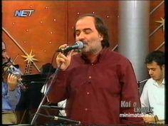 Glykeria & Tsertos ... Greek Music, Songs, Traditional, Videos, Youtube, Men, Song Books, Youtubers, Guys